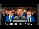 Official Video Carol of the Bells - Peter Hollens &amp Friends
