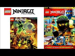 LEGO Ninjago журнал №11 Смотри про День Предков мультфильм Лего Ниндзяго на русском языке обзор