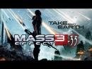 LP Mass Effect 3/Прохождение на русском/35/Левиафан (часть 4)