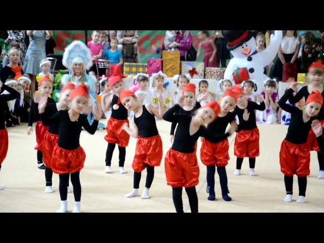 Танец Гномики Жили на опушки