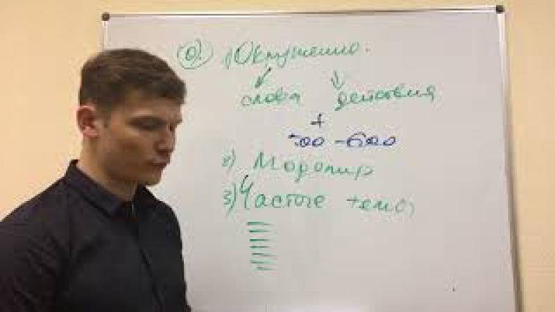 ЭДГАР КУЛИКОВ СЕМИНАР 1.0 занятие 1 часть 1 Английский язык иненсив