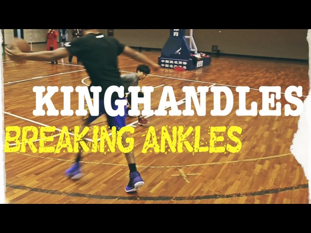 KINGHANDLES STREETBALL MIX