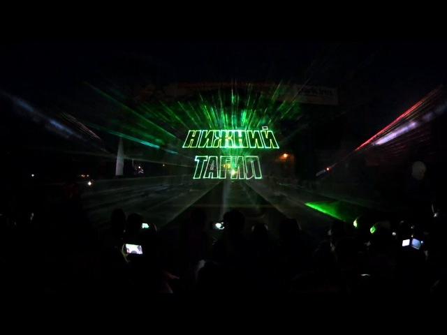 Vlog День города Нижний Тагил 2017, краски холи, лазерное шоу, концерт