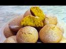 Тыквенное Печенье Постное Печенье Pumpkin Cookies Очень Простой Рецепт Вкусно и Быстро