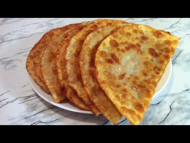 Чебуреки с Мясом на Заварном Тесте (Очень Вкусно) / Chebureks / Пошаговый Рецепт
