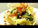 Зеленый салат в сырной корзиночке с креветками