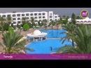Hotel Mahdia Palace 5* - TUNEZJA Mahdia - netholiday.pl