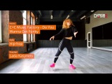 Dance2sense Teaser - C+C Music Factory - Do You Wanna Get Funky - Lada Kasynets