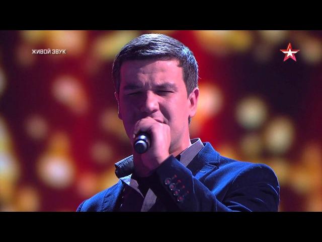 Сильное исполнение песни Офицеры (Александр Гум, Карачаево-Черкесия)