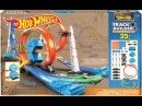 Детский ТРЕК HOT WHEELS БОЛЬШИЕ ГОНКИ/ ХОТ ВИЛС  track builder /детские игрушки для мальчиков