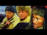 Побег АРЕСТАНТА длиною в жизнь в фильме Волки