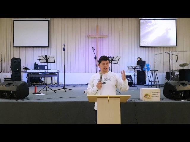 2016-06-12 Слюзин Илья - Иак 5.19-20 Единство во Христе
