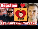 [RUSSIAN REACTION] PSY — Love (