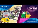 Бесплатные игры PS Plus в апреле