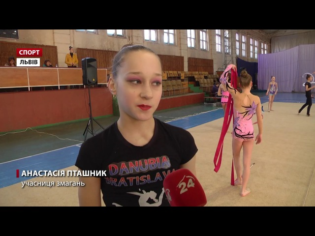 У Львові молоді гімнастки змагаються за Кубок області