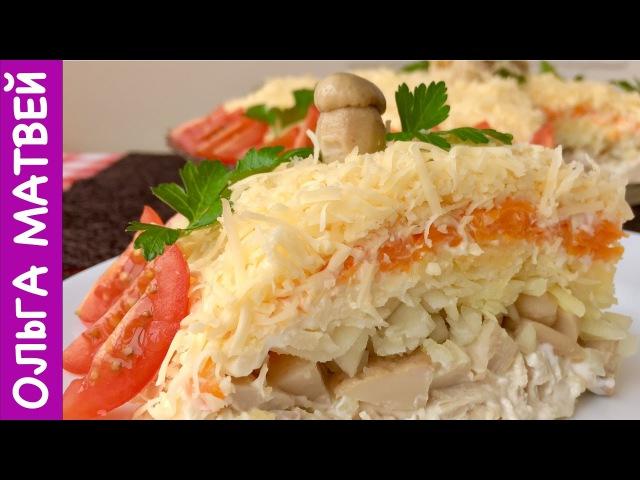 Салат Русская Красавица Это Мой Самый Любимый Салат | Salad «Russian Beauty» English Subtitles
