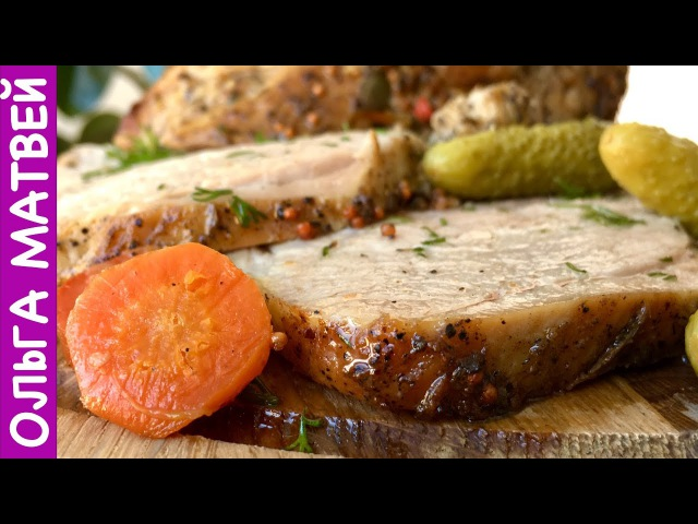 Буженина По Домашнему Очень и Очень Вкусная и Сочная Cold Boiled Pork