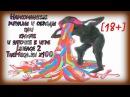 Наркоманские ритуалы крафта и заточки Lineage 2 TheMega 18