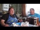 Баба Зоя и Валера