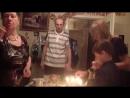 Антон тушит свечки на двух Тортах 5 Апреля 2017 год