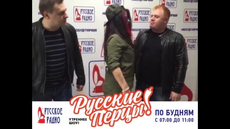 Бьянка Русское Радио Уроки танцев русскиеперцы Мастер класс от @biankarnb
