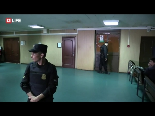 Суд над экс-губернатором Белых начался в Москве