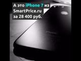 Как купить iphone 7 со скидкой