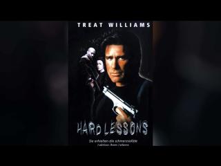 Победитель (2006) | Everyone's Hero