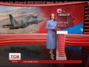 На Запоріжжі розбився літак Збройних сил України