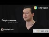 Сергей Безруков читает В. Гончаров