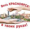 ГородскиеНовости.РФ