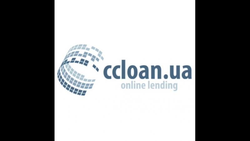 Гроші за 10 хвилин від CC Loan