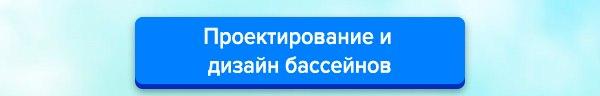 mrbasseyn.ru/uslugi/#1476556342153-2dd63b23-a167