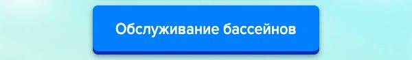 mrbasseyn.ru/uslugi/#1475933774346-0c72de95-43f6