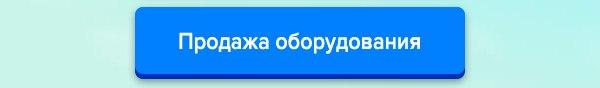 mrbasseyn.ru/uslugi/#1476291152326-67506a7c-cd05