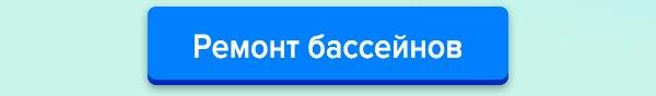 mrbasseyn.ru/uslugi/#1475934287702-38344567-84ca