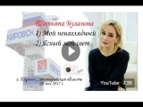 Татьяна Буланова - Ненаглядный и  Ясный мой свет ( г. Кировск)