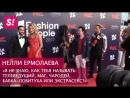"""Нелли Ермолаева попыталась затроллить экс-бойфренда Кадони на премии """"Муз-ТВ"""""""
