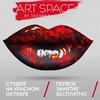 ART SPACE by Tatyana Loseva