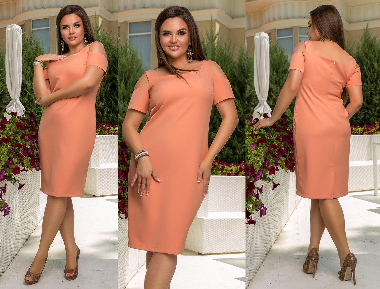 Модный блогер нестандартоного размера Ivona / модный