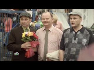Лесник. Своя земля 4 сезон 1 серия эфир от 13.03.2017