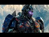 Трансформеры Последний Рыцарь Оптимус Прайм против Баболби Прибытие Мегатрона