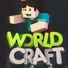 WorldCraft: революция