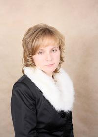 Елена Наймарк