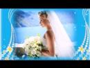 Свадьба морская тематика
