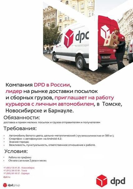 Фото №456239023 со страницы Ивана Шупилко