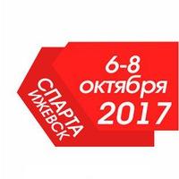 Логотип Мотивация / Спарта / Ижевск