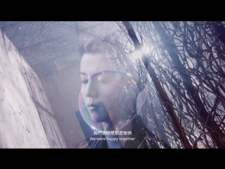 LuHan 鹿晗 WHAT IF I SAID Official Music Video