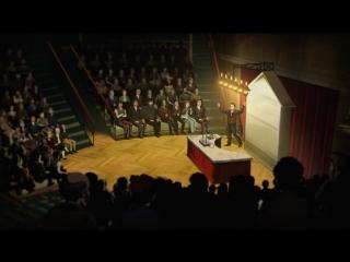 Космос: Пространство и время (мини-сериал): 10-я Серия HD