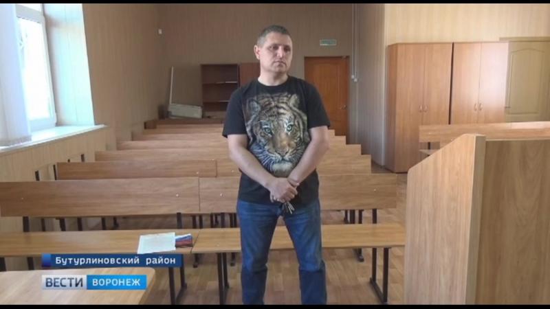Пощёчина чиновнику обошлась жительнице Воронежской области в 5 тысяч рублей